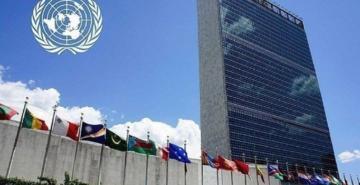 BM: Filistin mali kriz tehdidiyle karşı karşıya