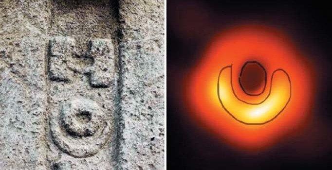 Göbeklitepe kara deliği 10 bin yıl önce gördü