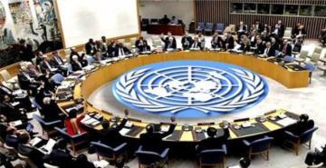 BM'den ABD'nin petrol muafiyetlerini kaldırmasına ilişkin uyarı