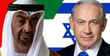BAE ve İsrail neden müttefik oldu?