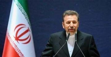"""İran: """"Savunma sanayimiz müzakere edilemez"""""""