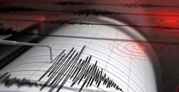 Endonezya bir kez daha sallandı: 4,5 büyüklüğünde deprem