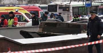 Rusya'da otobüs kazası: 5 ölü