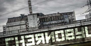 Nükleer faciadan turistik şehre: Çernobil