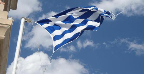Atina Türk vakıfların mallarını satıyor